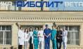 """Ветеринарная Клиника """"Айболит"""", г. Грозный"""